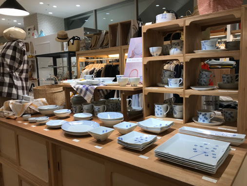 "CLASKA Gallery & Shop ""DO"""